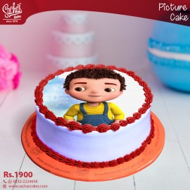 Jaan Cartoon Digital Picture Cake