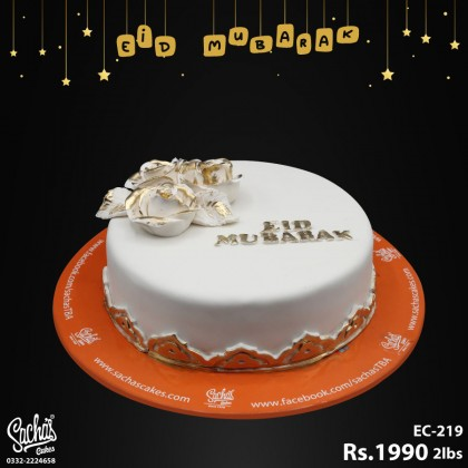 Eid Mubarak Golden Shaded Cake