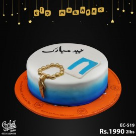 Eid Mubarak Blue Shaded Cake