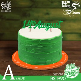 14th August Green & White Theme Icing Cake