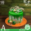 Green Dripping Icing Cake