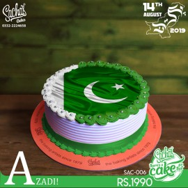 Pakistan Flag  Picture Cake