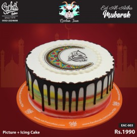 Picture + Icing  Eid Cake