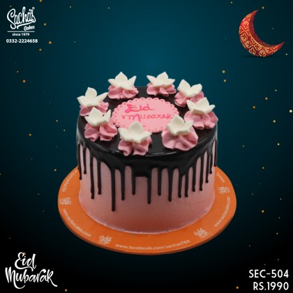 Chocolate Dripping Pink and White Eid Cake