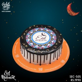 Chocolate Dripping Edible Picture Eid Cake